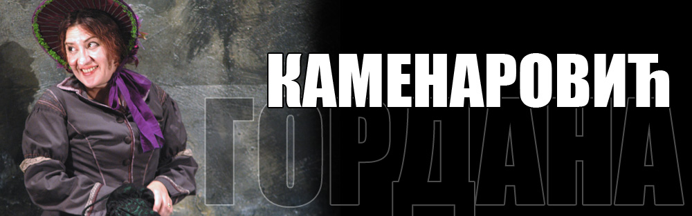 Gordana-Kamenarovic-header
