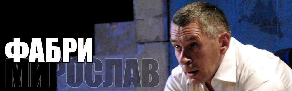 Miroslav-Fabri-header-LAT
