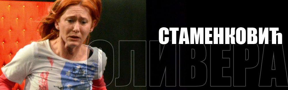 Olivera-Stamenkovic-header-LAT