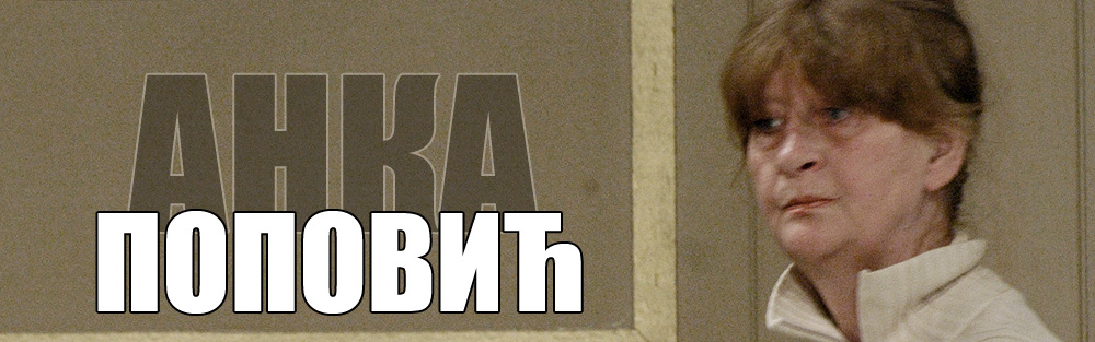 anka-popovic
