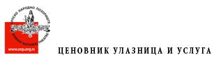 snp-cenovnik-usluga