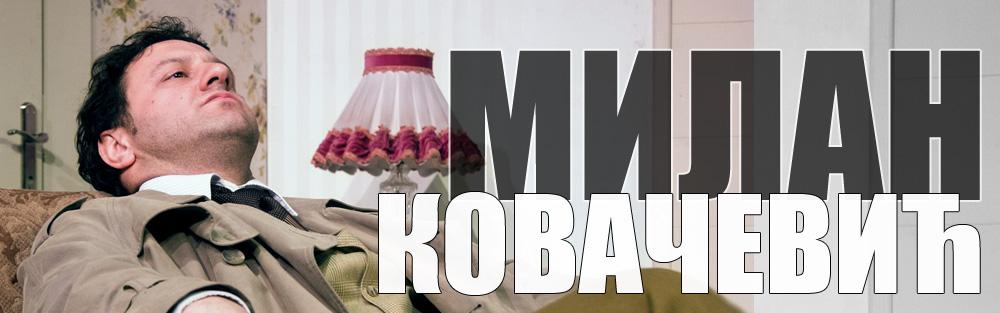 milan-kovacevic