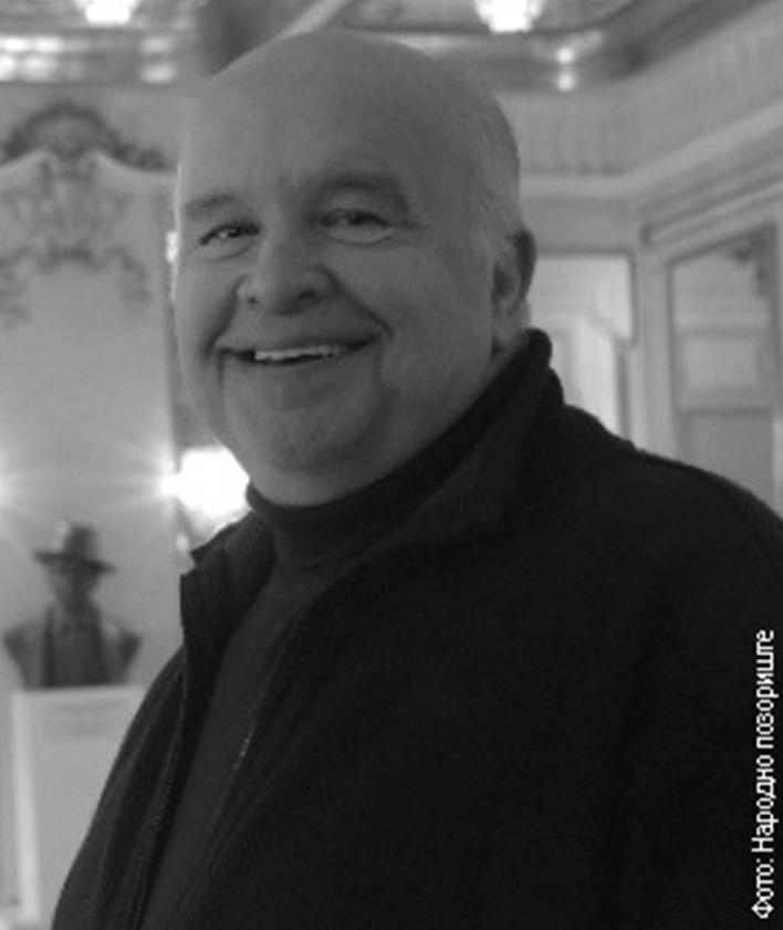 IN MEMORIAM: Дејан Миладиновић (2. децембар 1948 – 1. август 2017)