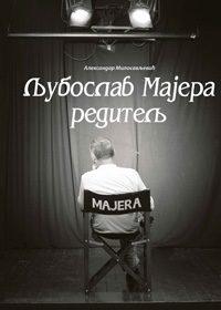 Александар Милосављевић: Љубослав Мајера редитељ