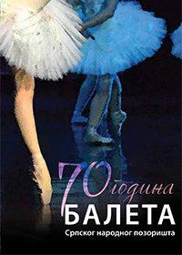 70 godina Baleta Srpskog narodnog pozorišta